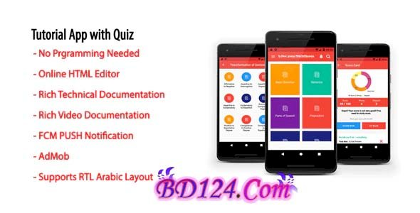 Tutorial App with Quiz   Native Android Offline Learning App with AdMob & Firebase PUSH Notification
